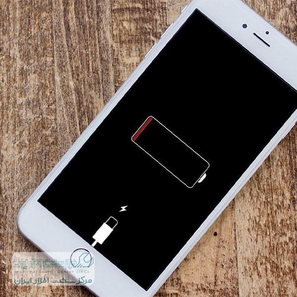 مشکلات شارژ موبایل