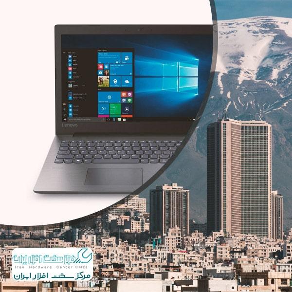 نمایندگی تعمیرات لپ تاپ لنوو در تهران