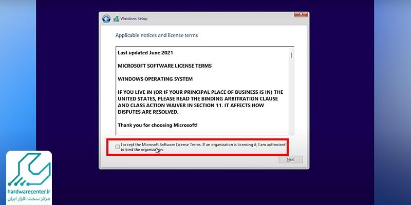 آموزش نصب Windows 11
